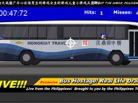 Bus Geisel
